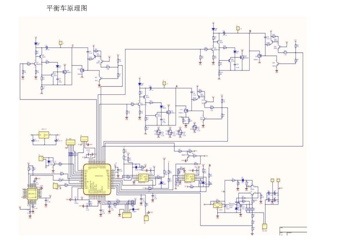 路径识别的光电传感器电路,速度检测旋转编码器电路和驱动芯片.