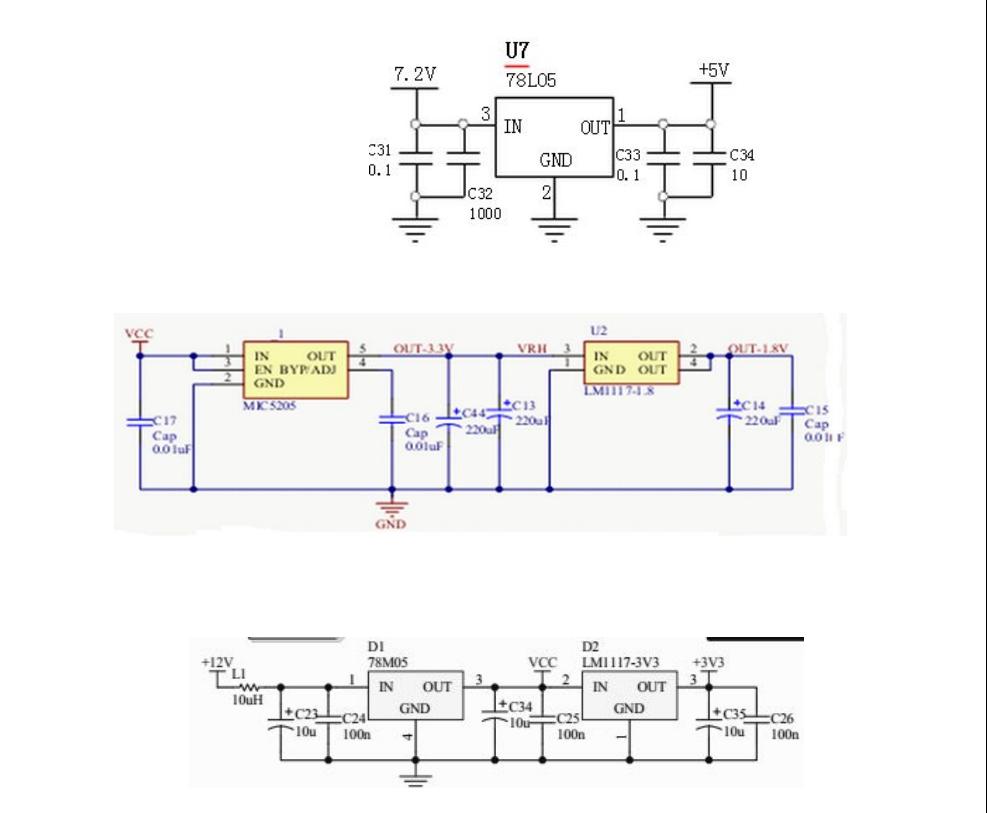 平衡车概述及电路分析拓微